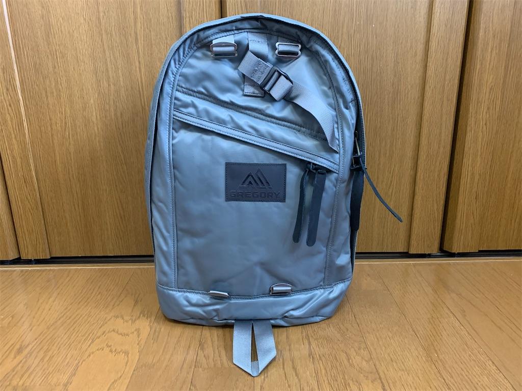 f:id:thebackpack:20200122115726j:image