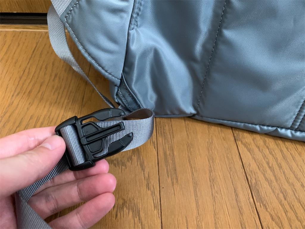 f:id:thebackpack:20200122115759j:image