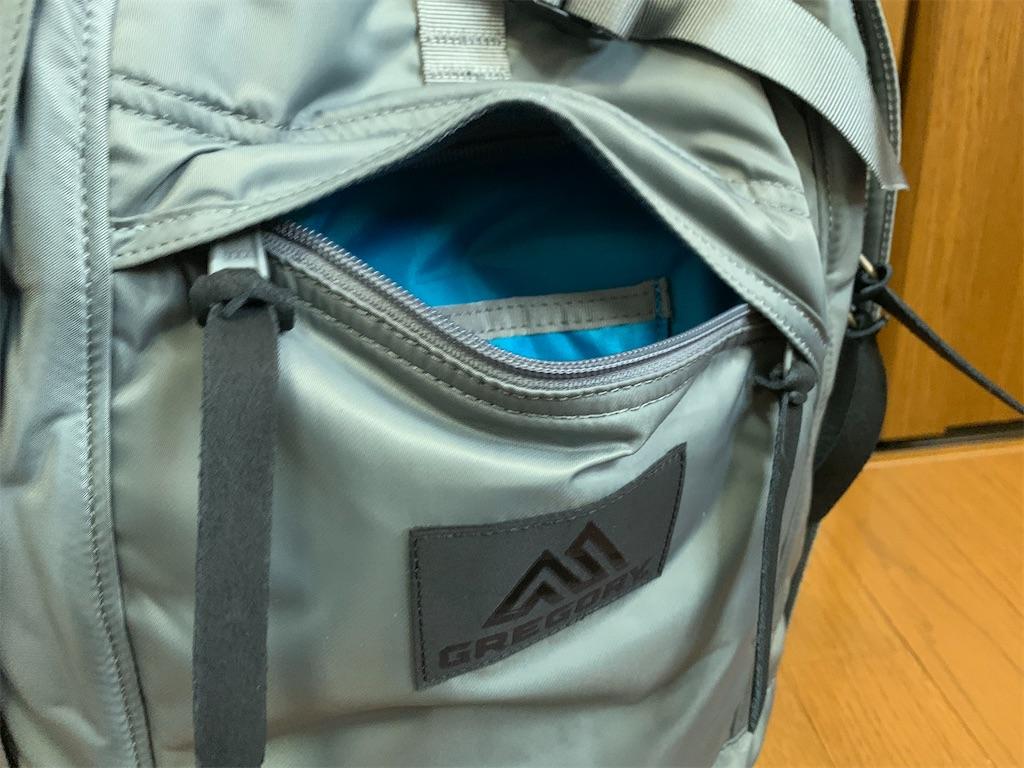 f:id:thebackpack:20200122115817j:image