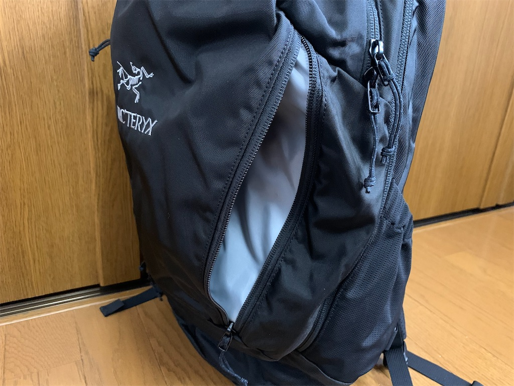 f:id:thebackpack:20200122121255j:image