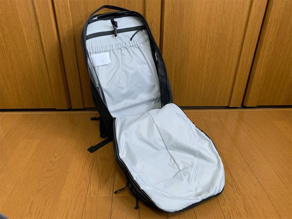 f:id:thebackpack:20200122121301j:image