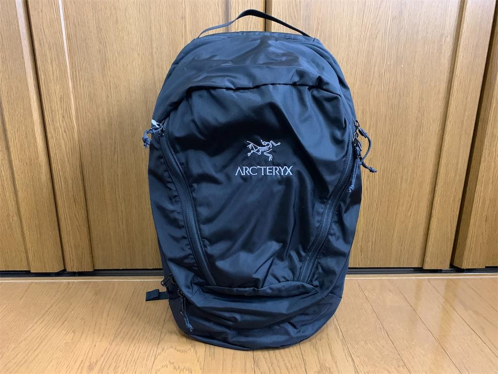 f:id:thebackpack:20200122121320j:image