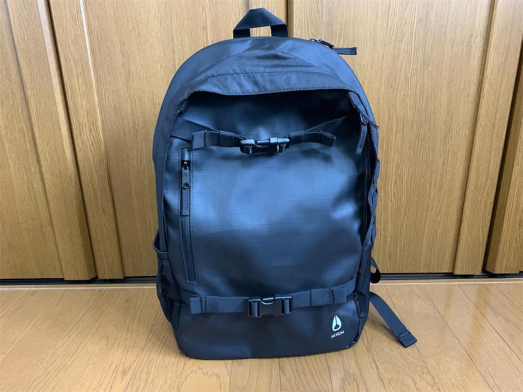 f:id:thebackpack:20200122122708j:image