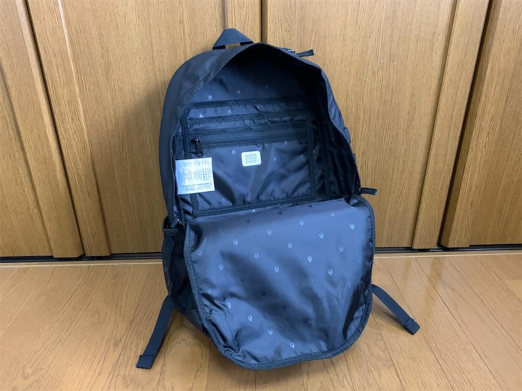 f:id:thebackpack:20200122122715j:image