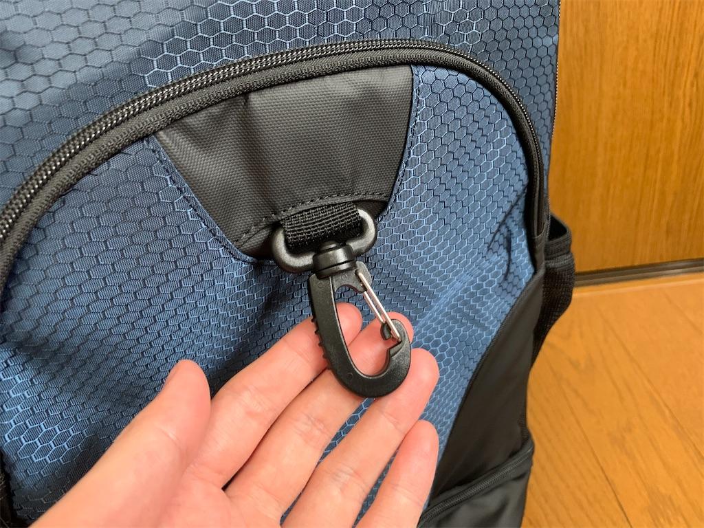 f:id:thebackpack:20200122125701j:image
