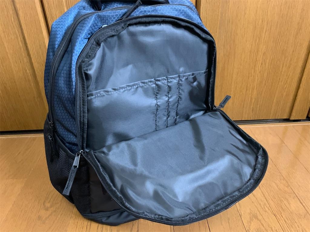 f:id:thebackpack:20200122125726j:image