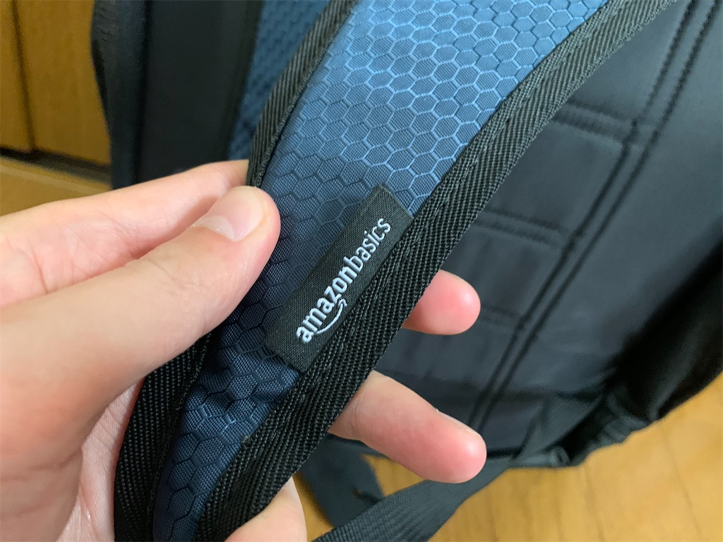 f:id:thebackpack:20200122125733j:image