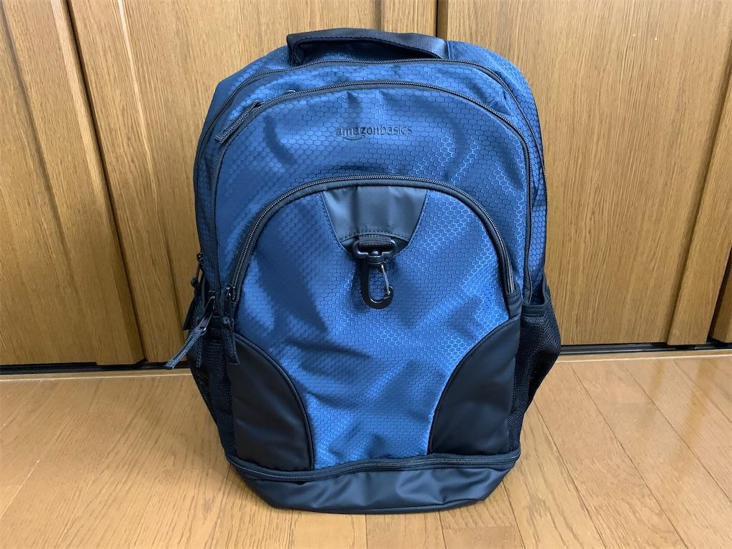 f:id:thebackpack:20200122125743j:image