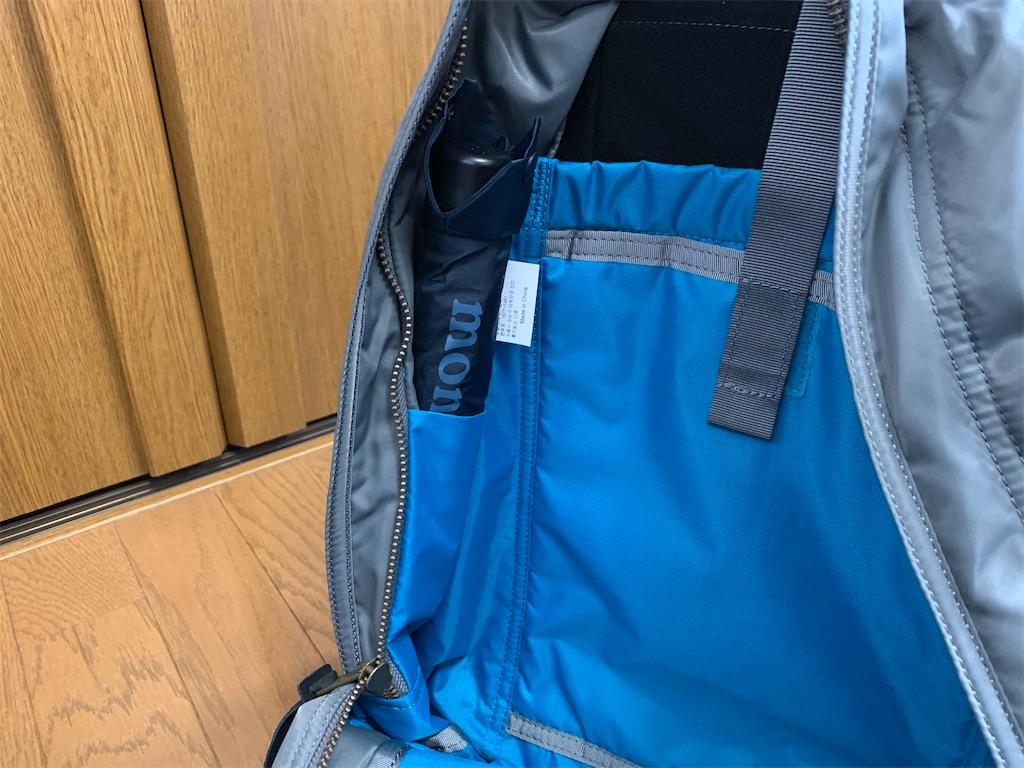 f:id:thebackpack:20200126102643j:image