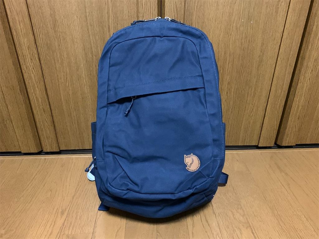 f:id:thebackpack:20200201212429j:image