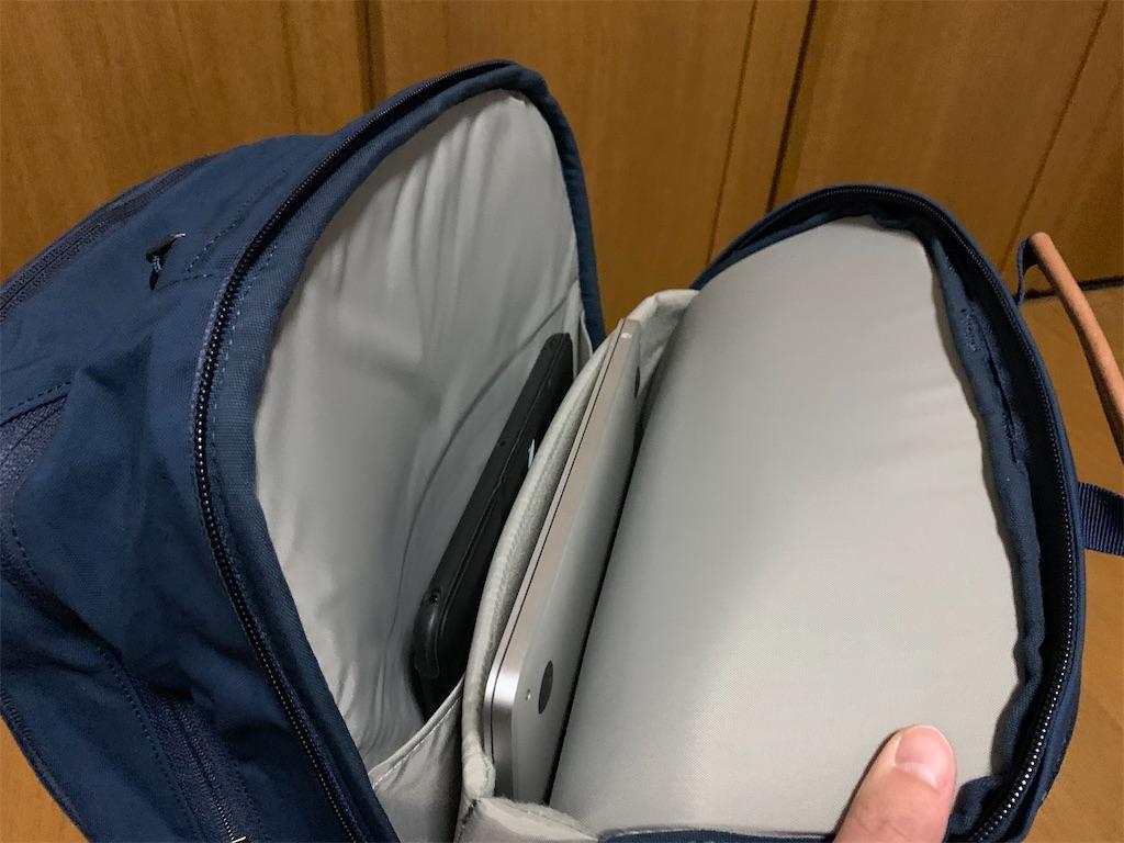 f:id:thebackpack:20200201212449j:image