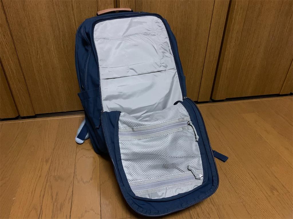 f:id:thebackpack:20200201212509j:image