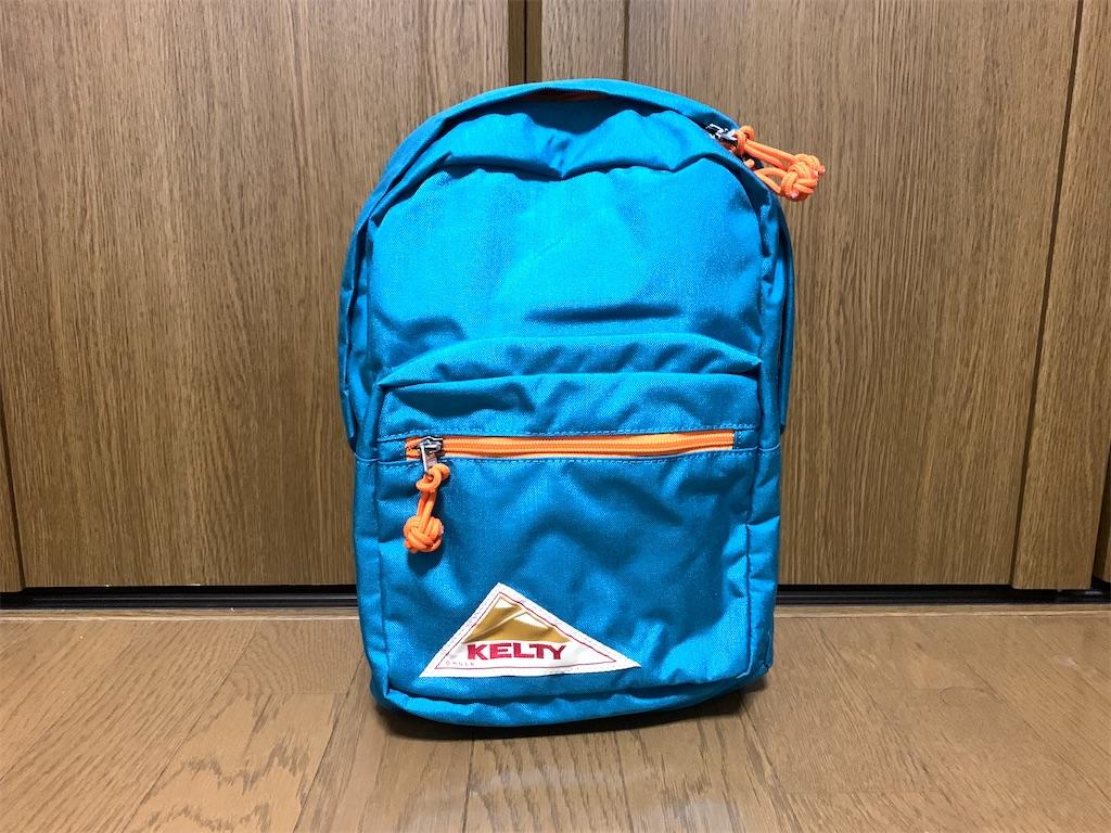 f:id:thebackpack:20200203231658j:image