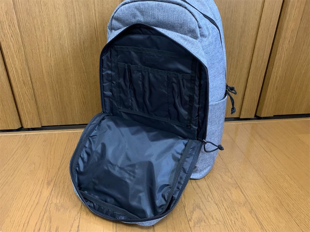 f:id:thebackpack:20200206125308j:image