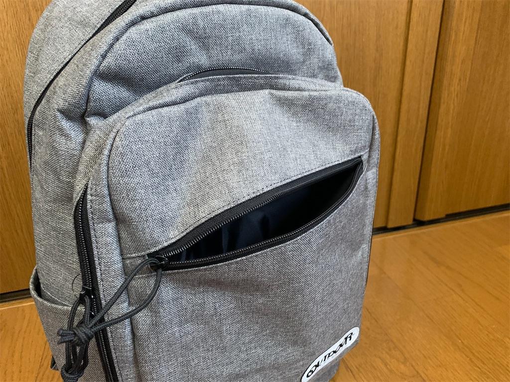 f:id:thebackpack:20200206125339j:image