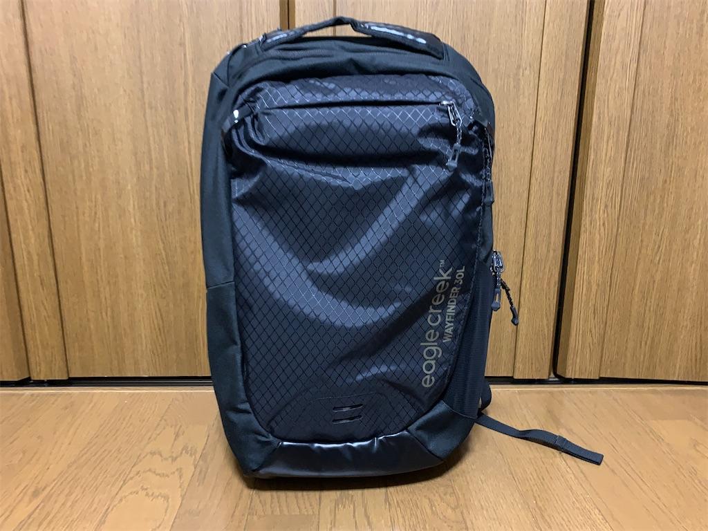 f:id:thebackpack:20200213221708j:image