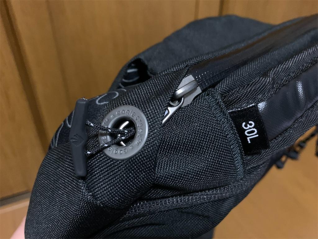 f:id:thebackpack:20200213221806j:image