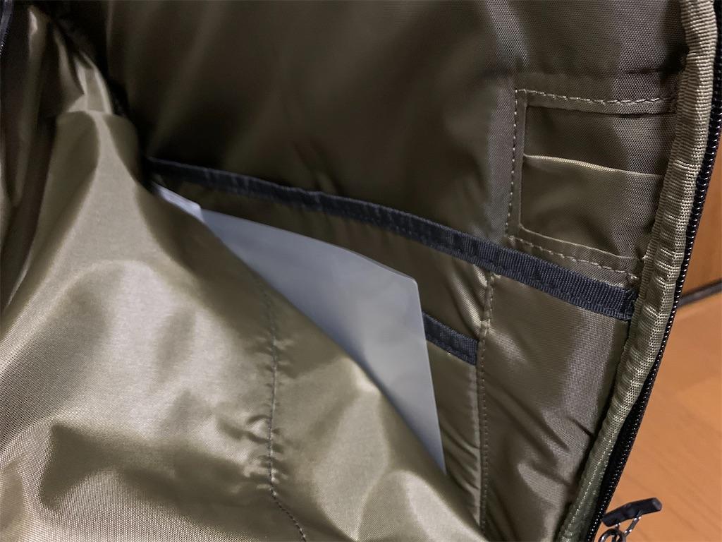 f:id:thebackpack:20200213221809j:image