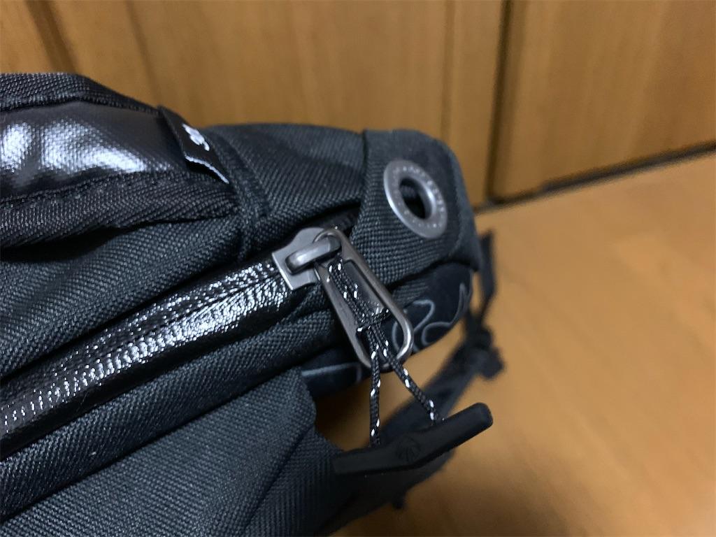 f:id:thebackpack:20200213221830j:image