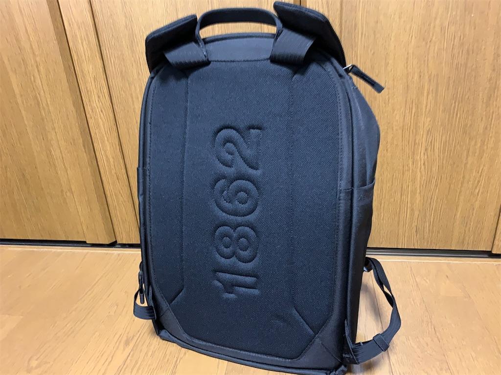 f:id:thebackpack:20200213225046j:image