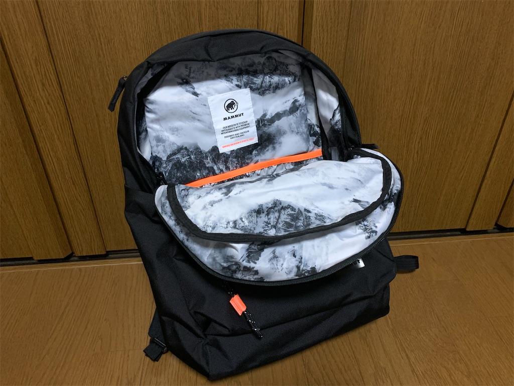 f:id:thebackpack:20200213225058j:image