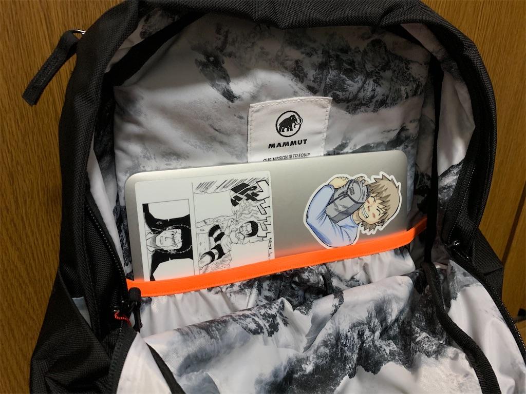 f:id:thebackpack:20200213225116j:image