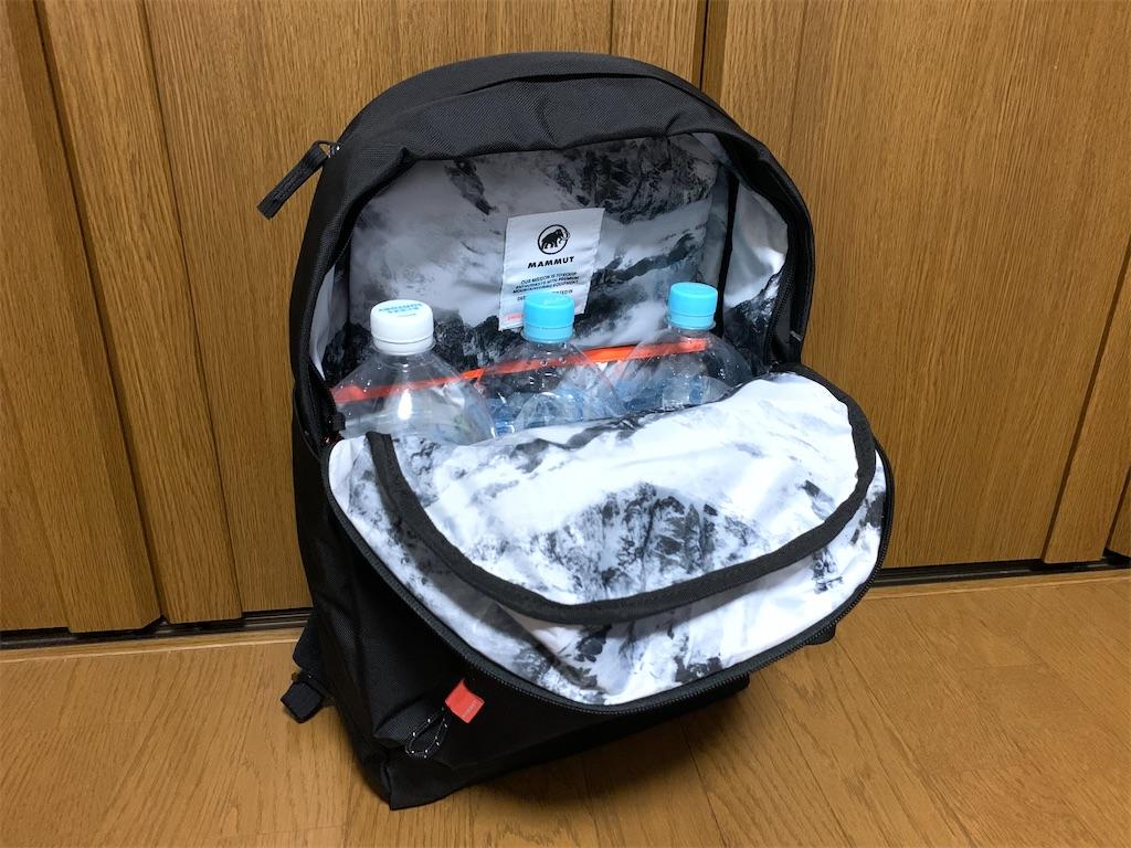 f:id:thebackpack:20200213225120j:image