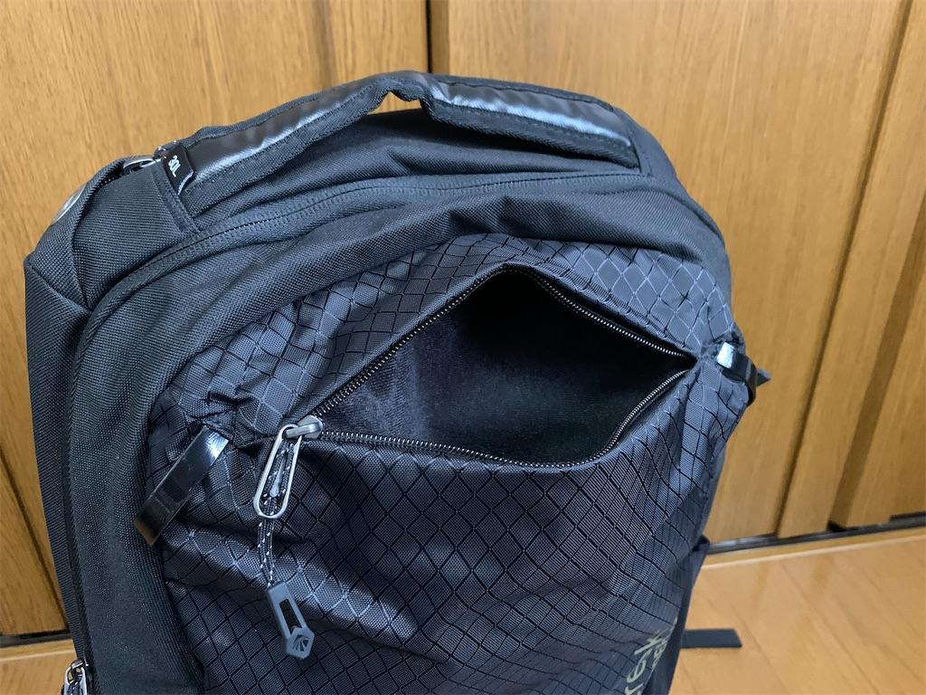 f:id:thebackpack:20200215124938j:image