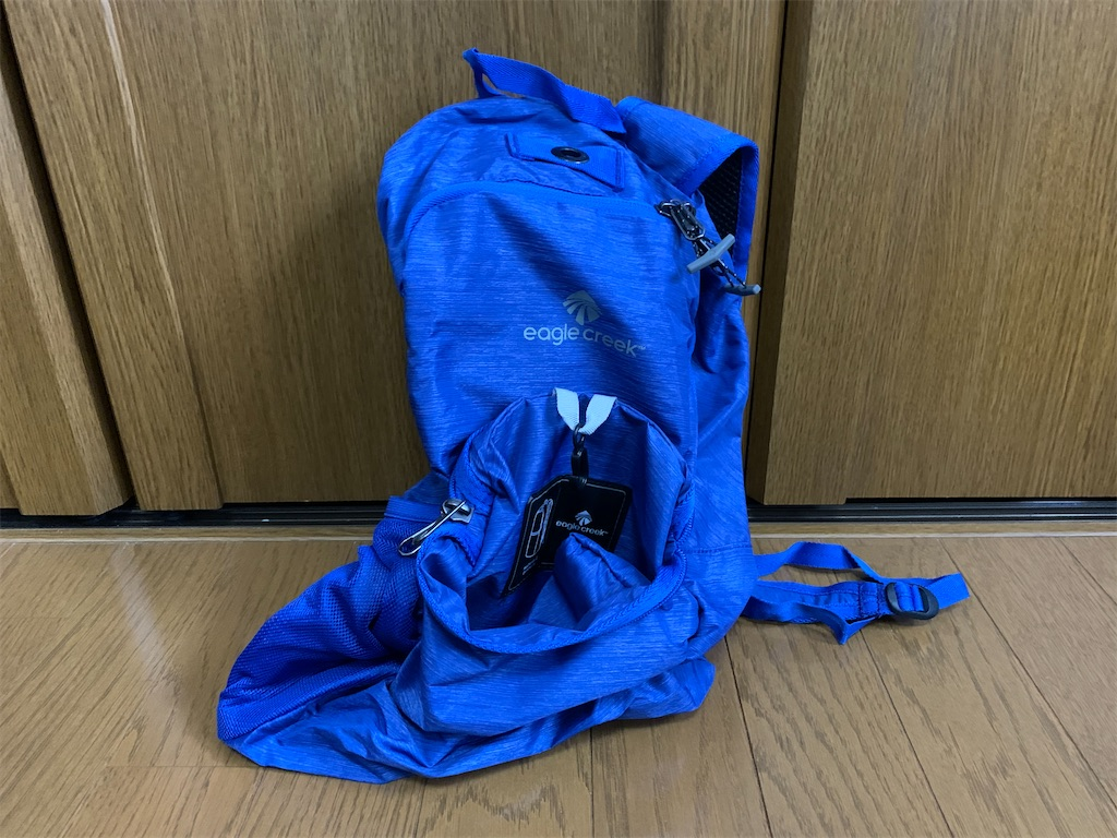 f:id:thebackpack:20200215130125j:image