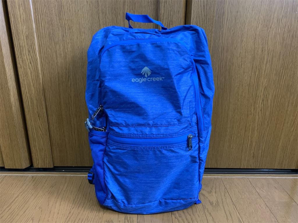 f:id:thebackpack:20200215130149j:image