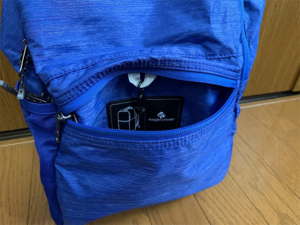 f:id:thebackpack:20200215130159j:image