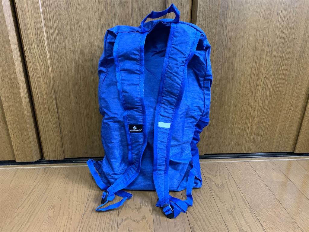 f:id:thebackpack:20200215130206j:image