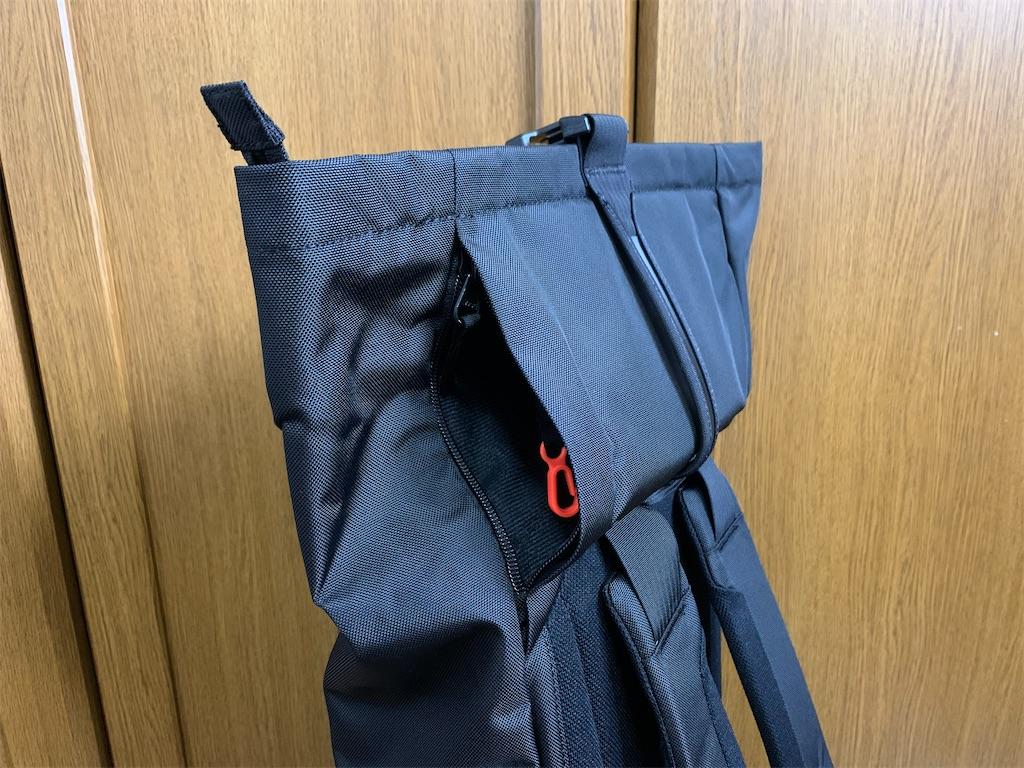 f:id:thebackpack:20200215131524j:image