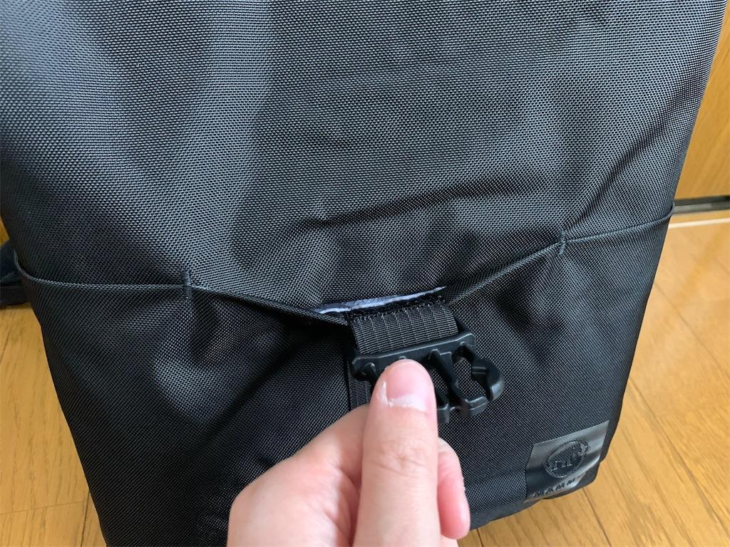 f:id:thebackpack:20200215131609j:image