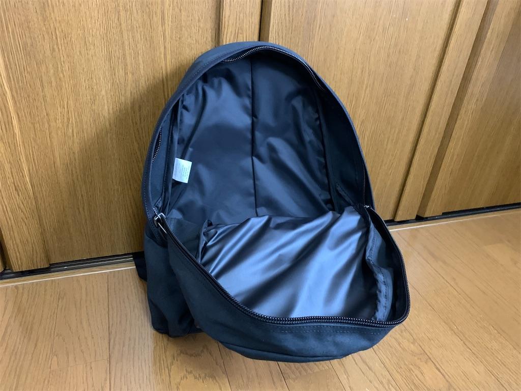 f:id:thebackpack:20200215132419j:image