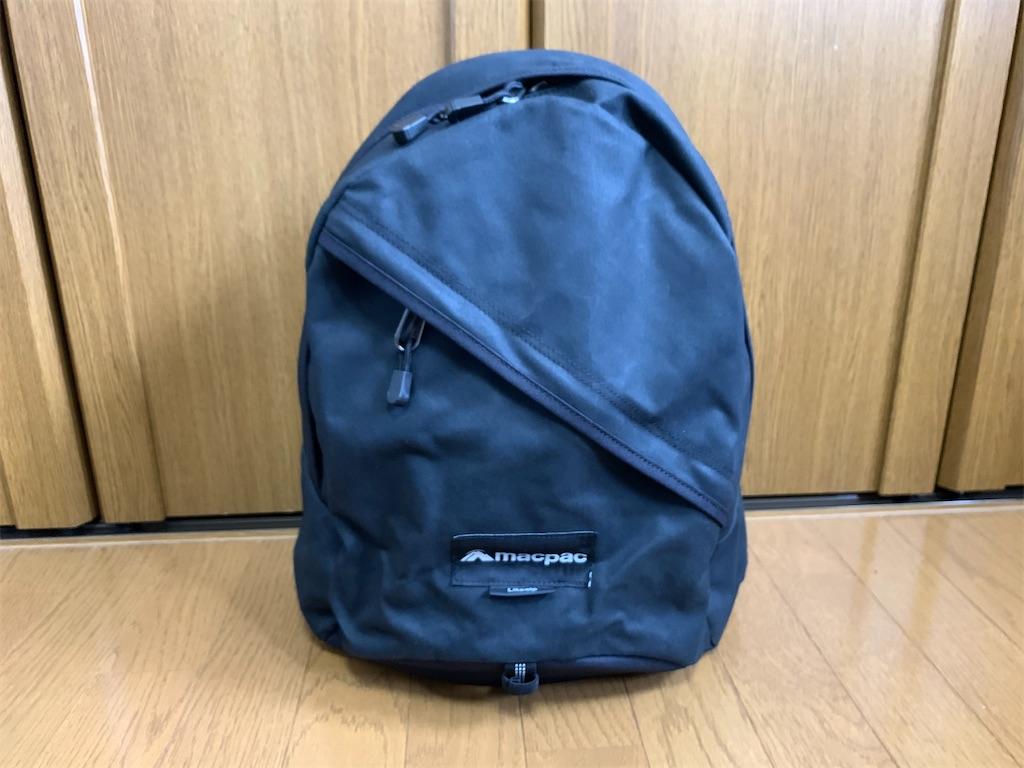 f:id:thebackpack:20200215132423j:image