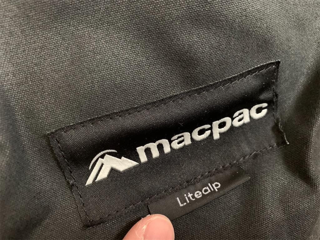 f:id:thebackpack:20200215132426j:image