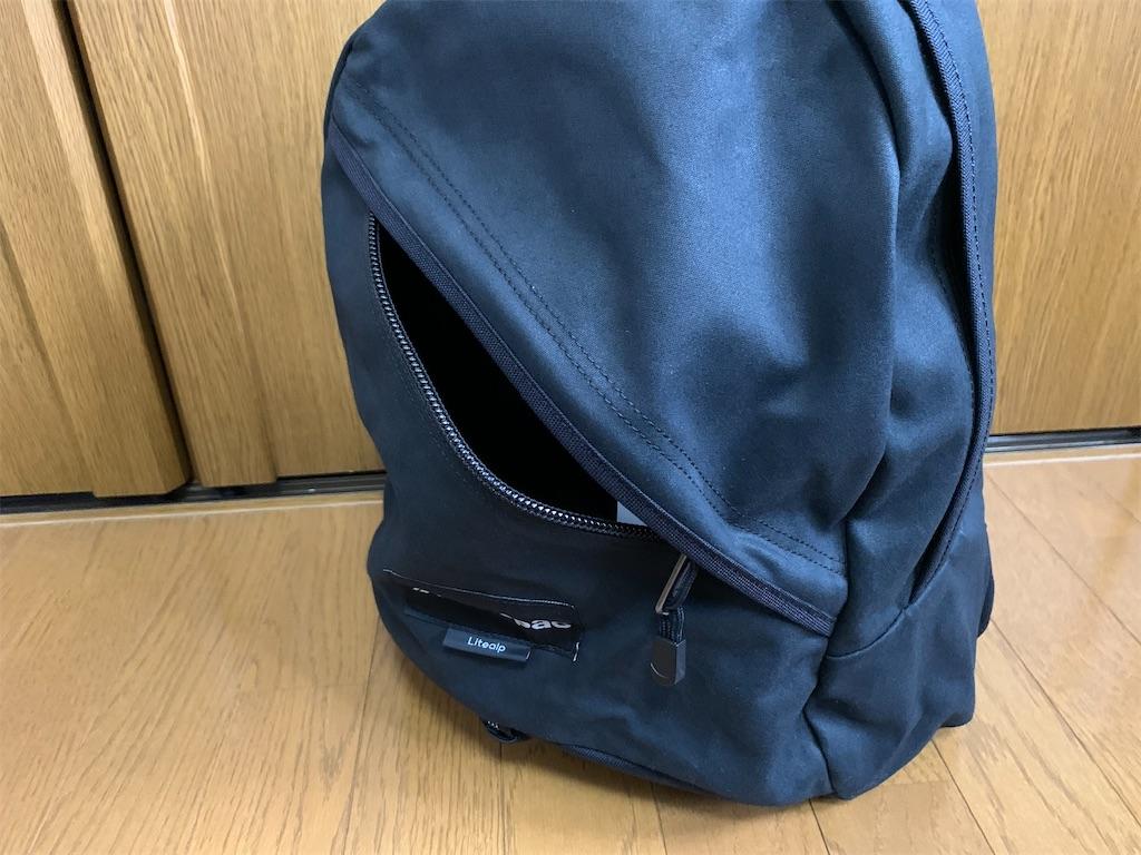 f:id:thebackpack:20200215132437j:image