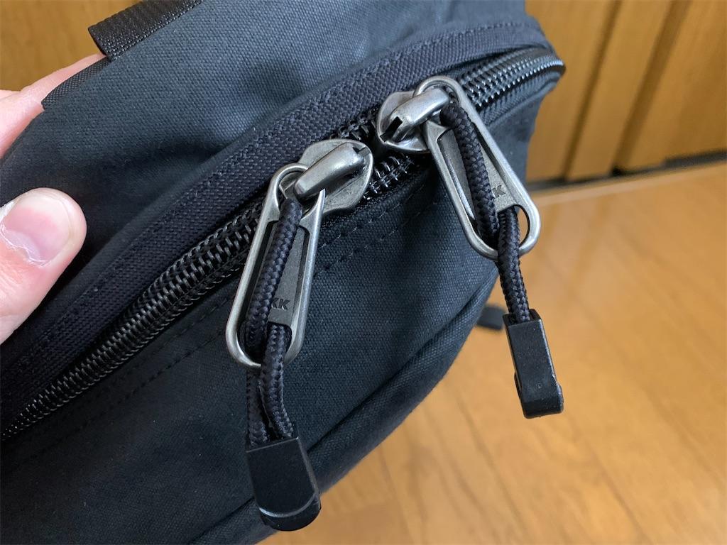 f:id:thebackpack:20200215132501j:image