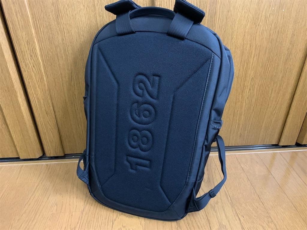 f:id:thebackpack:20200215133820j:image
