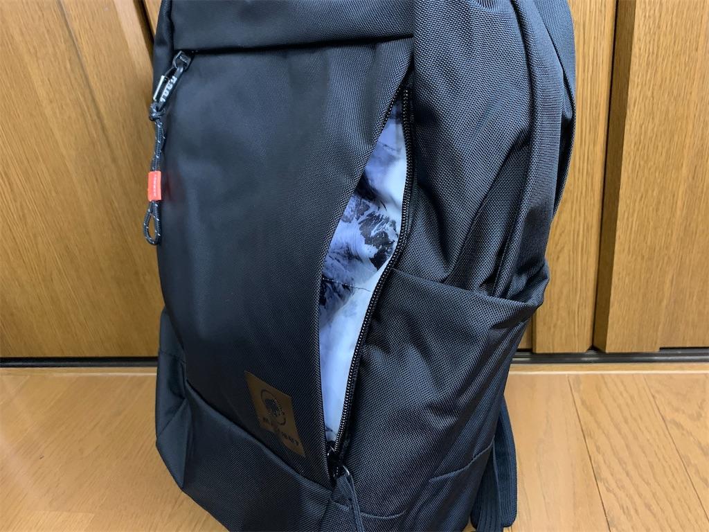 f:id:thebackpack:20200215133830j:image