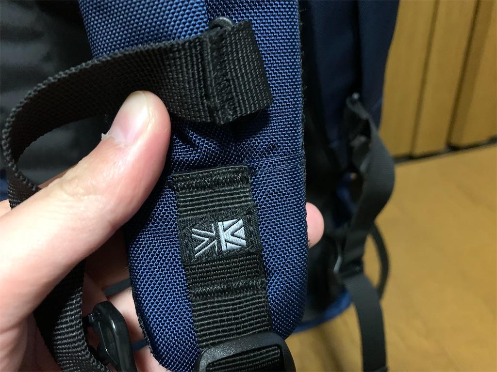f:id:thebackpack:20200217180704j:image