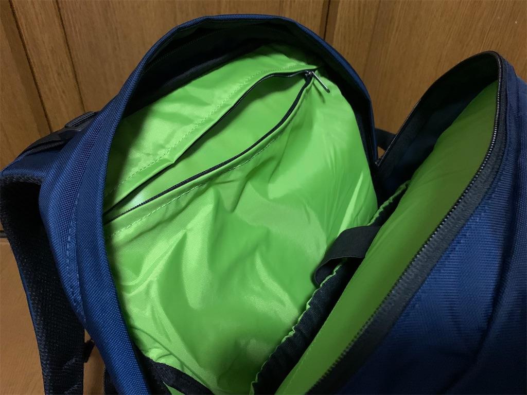 f:id:thebackpack:20200217180713j:image