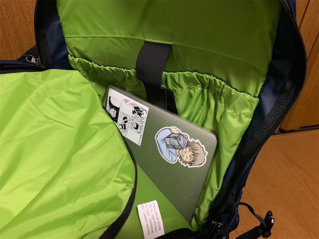 f:id:thebackpack:20200217180734j:image