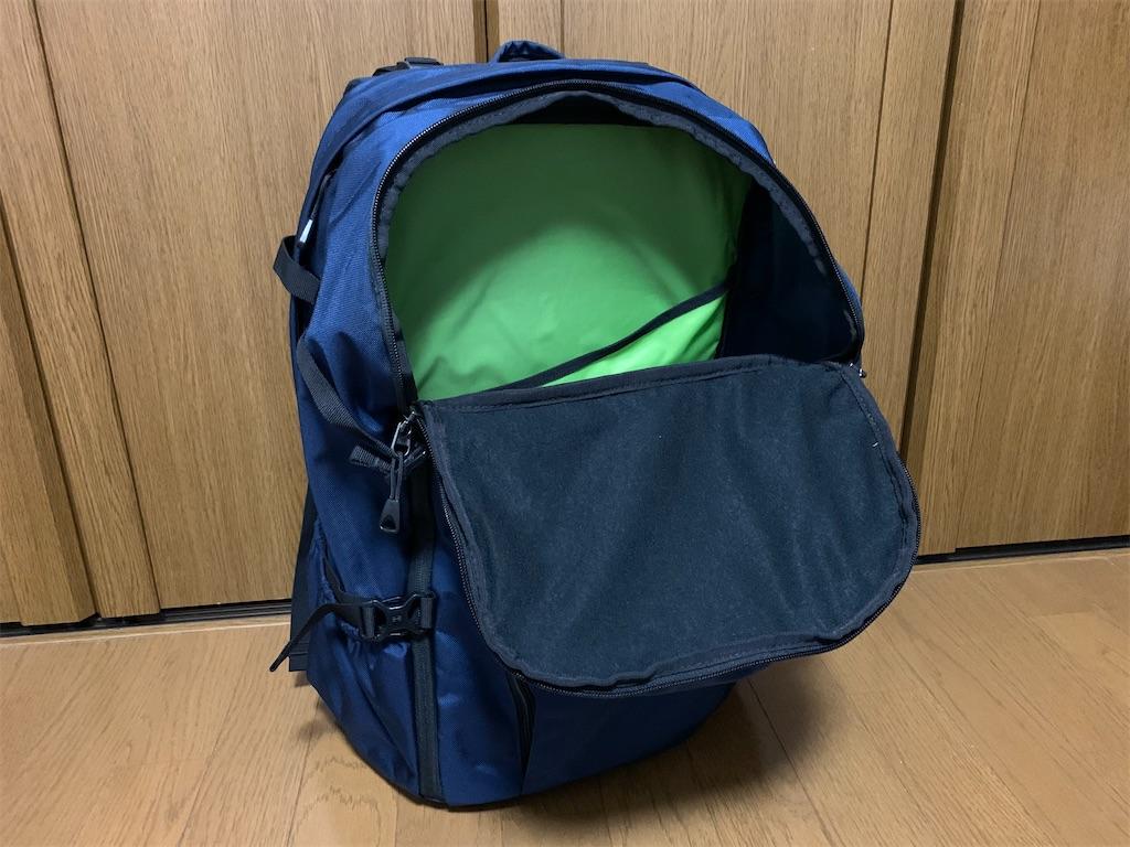 f:id:thebackpack:20200217180740j:image