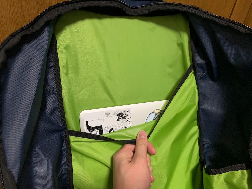 f:id:thebackpack:20200217180744j:image