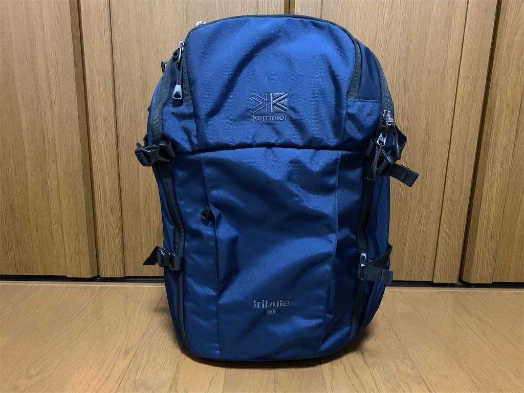 f:id:thebackpack:20200217180849j:image