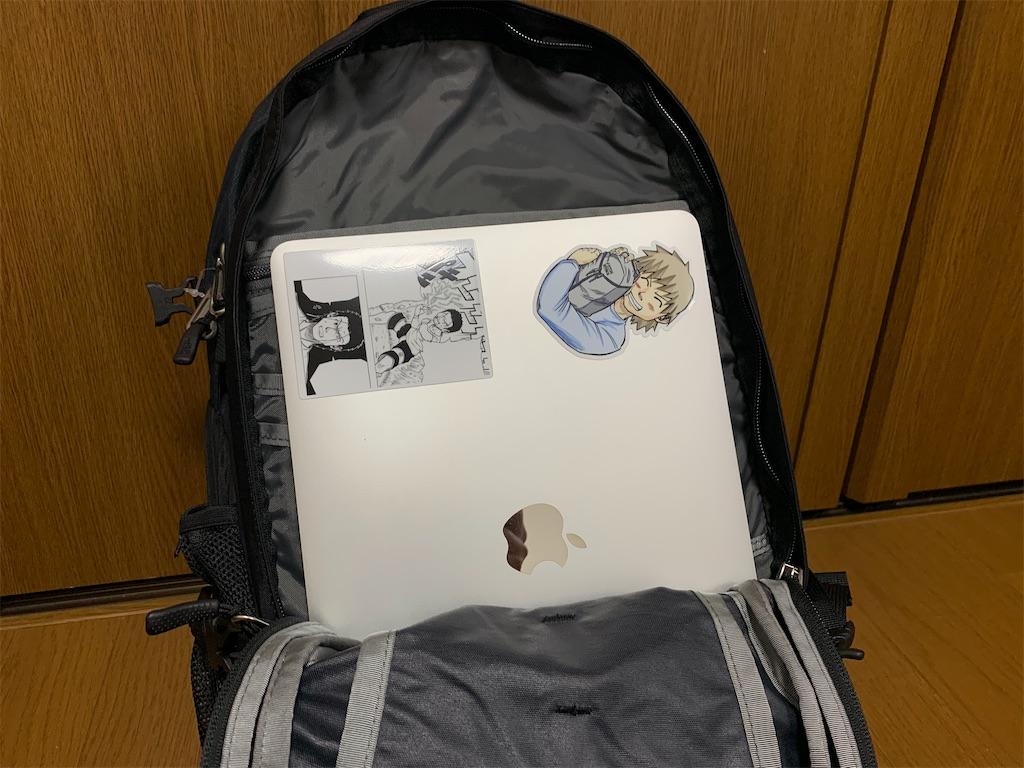 f:id:thebackpack:20200222163452j:image