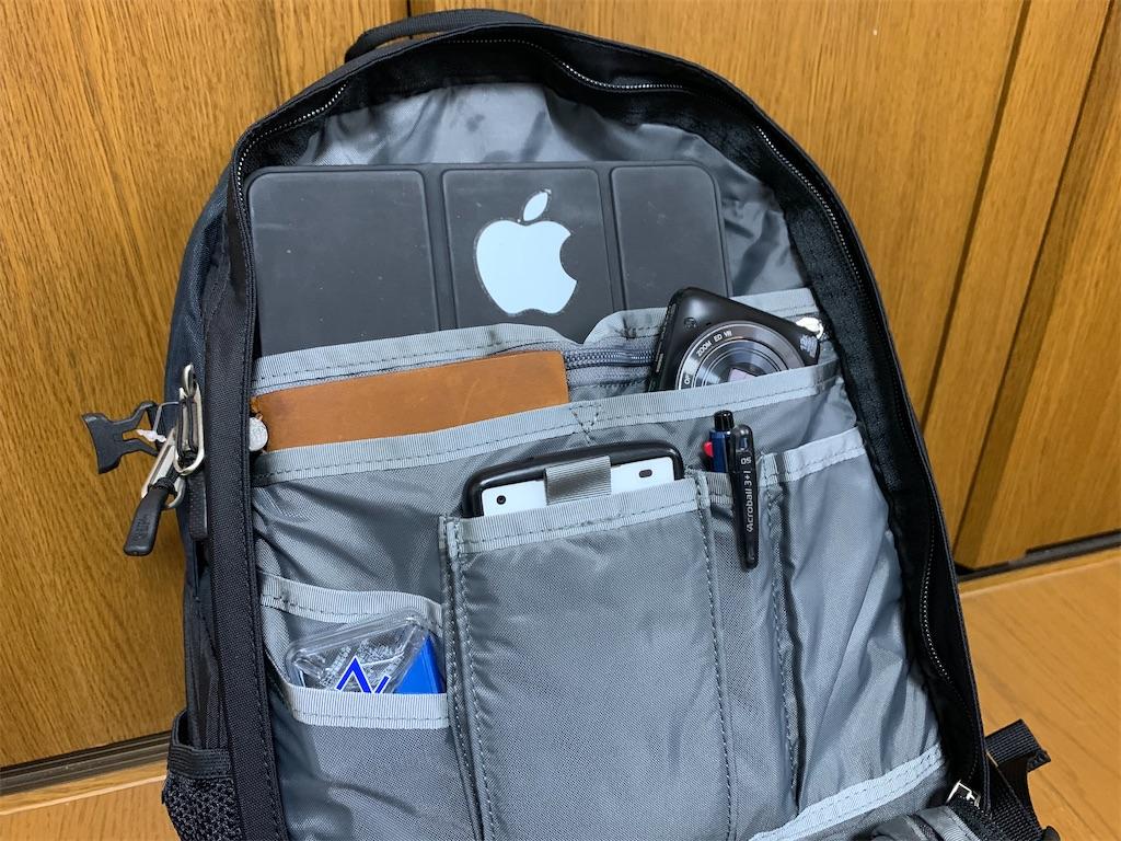f:id:thebackpack:20200222163502j:image