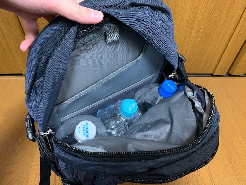 f:id:thebackpack:20200222163514j:image